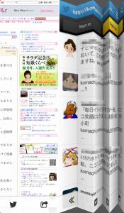 origaminews_03