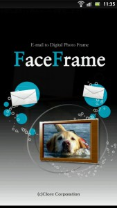 faceframe_android_1