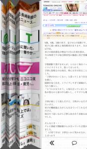 origaminews_05