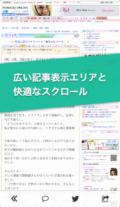 origaminews_04